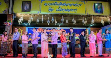 งานแสดงมุทิตาจิต ผู้บริหาร ครูและบุคลากรทางการศึกษาโรงเรียนอนุบาลประจำจังหวัด(ประเทศไทย) ภาคตะวันออก