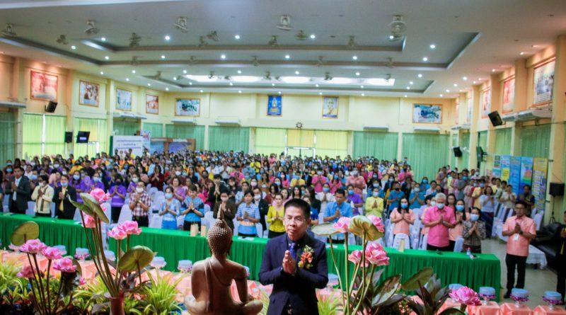 ประชุมการขับเคลื่อนนโยบายสู่การปฏิบัติเพื่อยกระดับคุณภาพการศึกษา